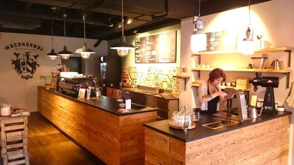 Machhörndl Kaffee Interior